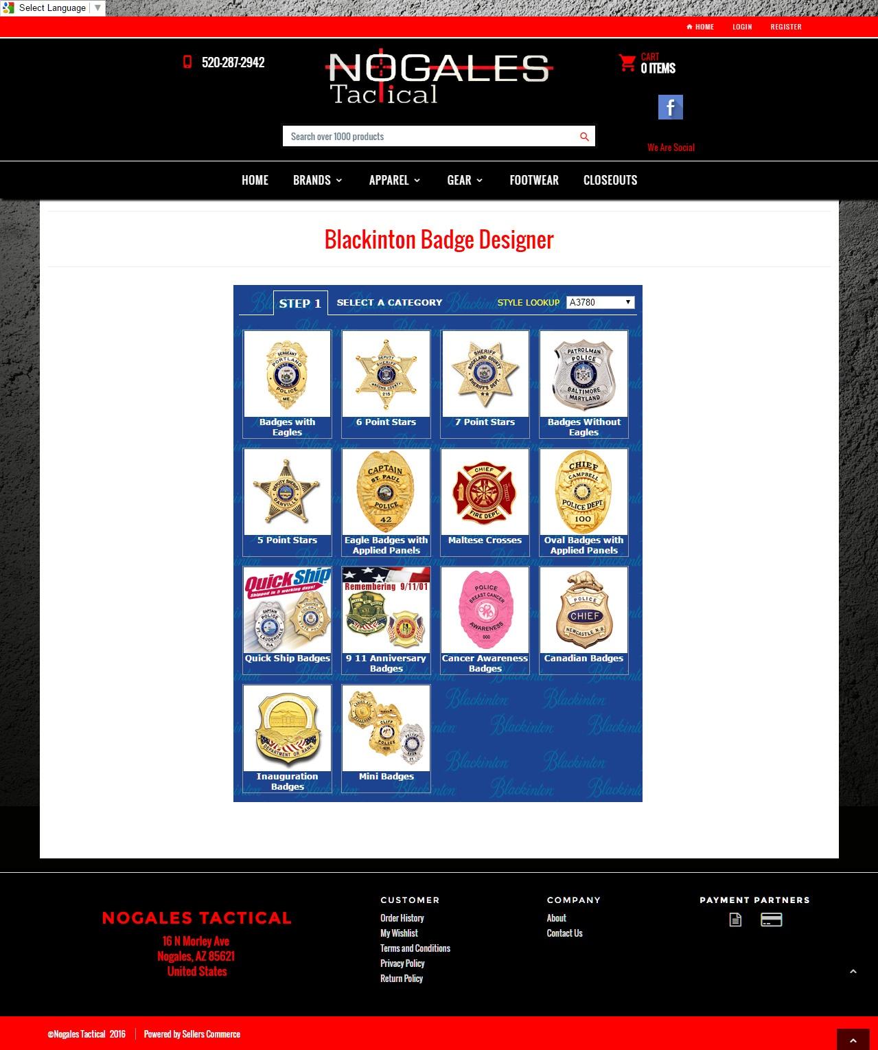 blackinton_badge_designer.jpg