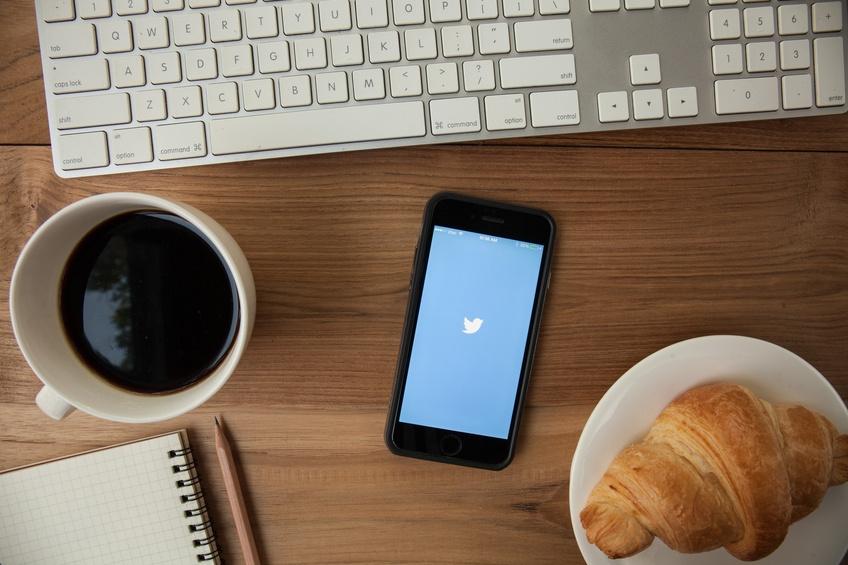 twitter_to_promote_online_uniform_store.jpg